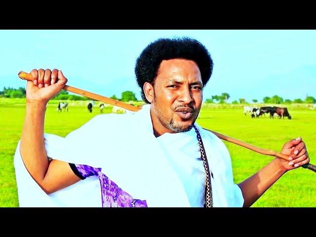 Nuradis Seid - Ho Bel | ሆበል - New Ethiopian Music 2017 (Official Video) thumbnail
