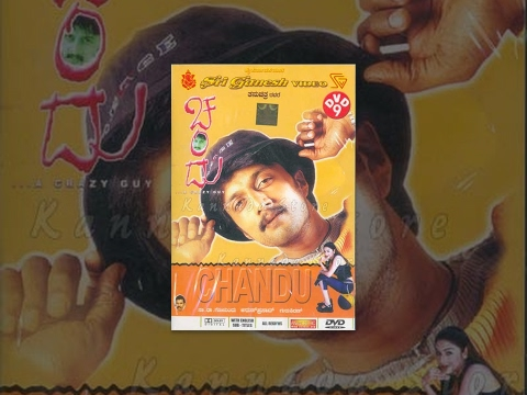 chandu 2003 Kannada Movie Full I Sudeep video