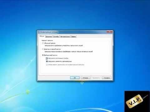 """Как сделаю быстро включается windows 7 """" Tib Wot"""