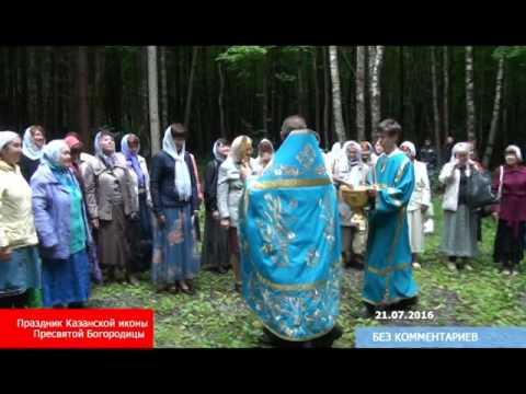 Десна-ТВ: Без комментариев