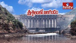 Srisailam Dam Hits Dead Storage | Special Report  | hmtv
