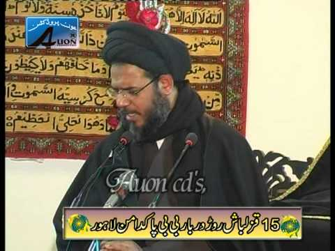 Majlis No.3 - Astaghfar Kaleed e Bahisht - 2010 - Ayatollah...