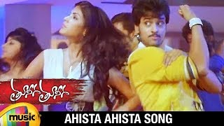 Ahista Ahista Song | Tuneega Tuneega Telugu Movie Songs | Sumanth Ashwin | Rhea Chakraborty