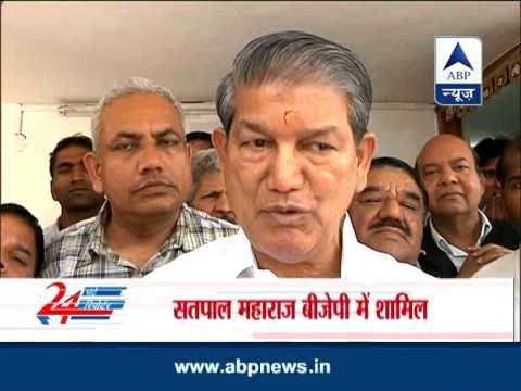 Satpal Maharaj joins BJP, Is Harish Rawat govt in minority?