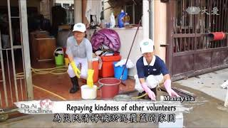 20171109 【Charity】Volunteers from outstation help in Penang Severe Flood