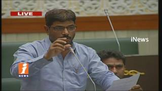 MLA Jaffer Hussain Speech On Land Allocation In Telangana Assembly Sessions | iNews