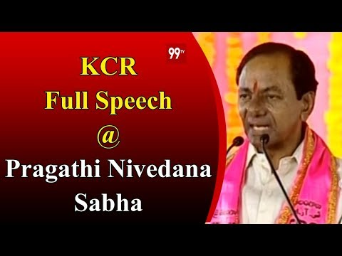 CM KCR Full Speech at TRS Pragathi Nivedana Sabha || 99 TV Telugu