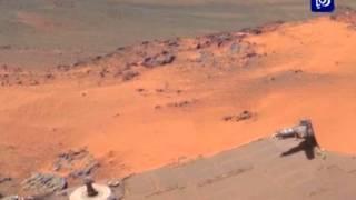 ناسا تعلن غدا آخر الاكتشافات المتعلقة بكوكب المريخ