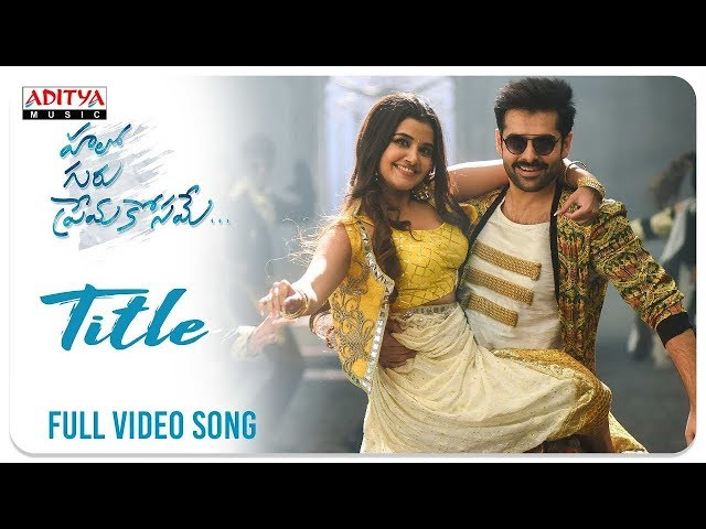 Hello Guru Prema Kosame Title Full Video Song (4K) || Hello Guru Prema Kosame Movie || Ram, Anupama thumbnail