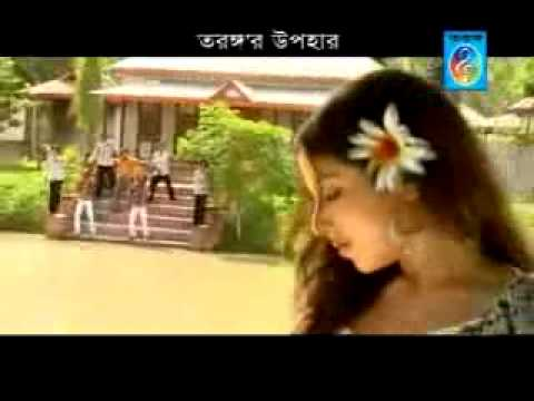 Bangla Song Shorif Uddin oh Bondu Lal Gulapi  video