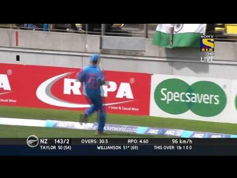 India vs New zealand | 5th ODI Highlights HD | Wellington | KANE WILLIAMSON SLAMS A HALF CENTURY