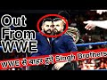 Big News : Singh Brothers Out From WWE !!!! thumbnail