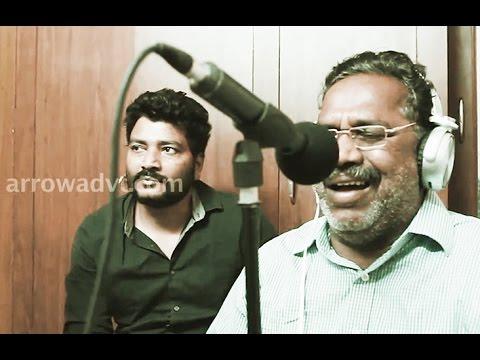Gorati Venkanna New Song For Mana Telangana Daily News Paper Theme Song By Arrow Advertising video