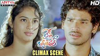 Life Is Beautiful - Life Is Beautiful Telugu  Movie climax Part 02