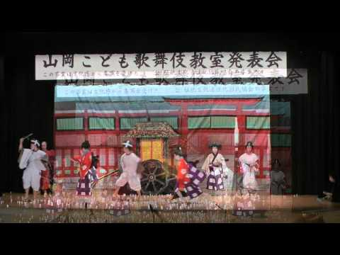 恵那市 第16回 山岡歌舞伎公演