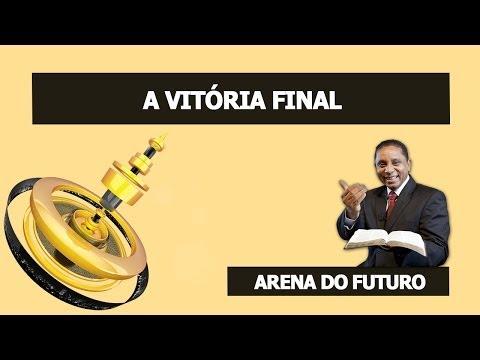 O Santuário - Arena do Futuro