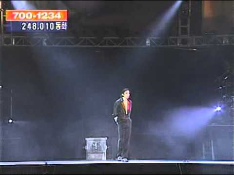 (rare) Michael Jackson & Friends In Seoul 1999 *full* 5 6 (speech) video