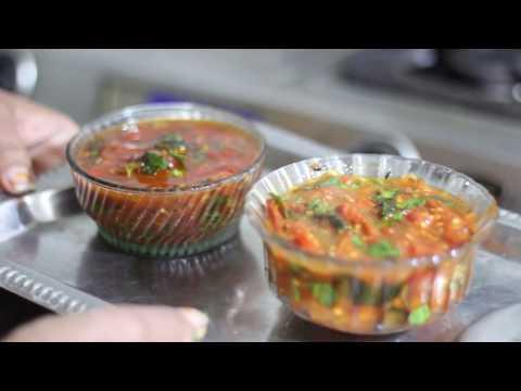 पारम्परिक तरीके से टमाटर की मीठी-नमकीन चटनी  बनाने की विधि। Sweet Tomato Chatney Recipe