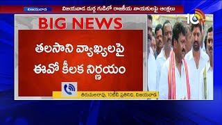 EO Key Decision on Talasani Srinivas Comments | Restrictions in Vijayawada Kanaka Durga Temple