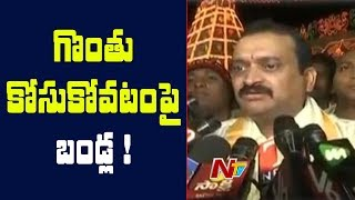 Bandla Ganesh Comments on Media | Congress Party Defeat in Telangana Elections 2018 | NTV