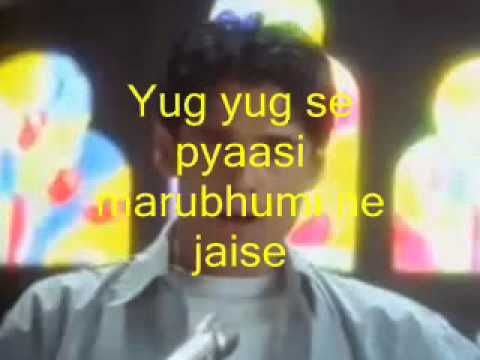 suraj ki garmi se-karaoke & lyrics-bhajan from Chhaya