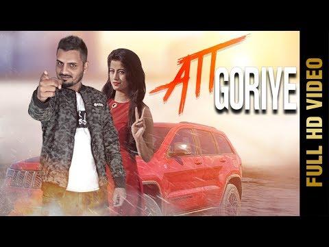 ATT GORIYE (Full Video) | RAVI DUTT | Latest Punjabi Songs 2018 | AMAR AUDIO