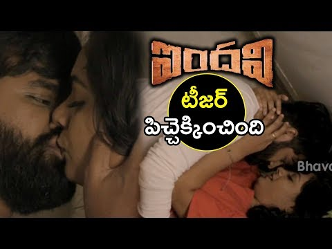 Indhavi Movie Official Teaser || Nandhu ||#IndhaviMovie || Telugu Latest Movie 2018