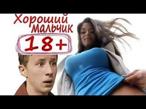 ТОП 10 очень пошлых фильмов про подростков. Молодежные фильмы про подростков и школу