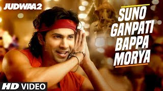 download lagu Suno Ganpati Bappa Morya Song  Judwaa 2  gratis