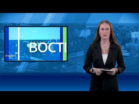 Десна-ТВ: День за днем от 06.11.2019