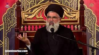 Kitab Al-Gharaat mein Amir-e-Sham kay kartuton mein say eik waqiya - Allama Syed Jawad Naqvi
