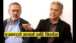 उपेन्द्र यादवको शैली गलत थियो र पत्रकारले पनि झपार्न चाहि मिल्दैन - Rabindra Mishra