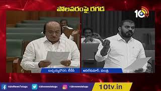 పోలవరంపై రగడ | Polavaram Fight, TDP MLA Buchaiah Chowdary Vs Minister Anil Kumar Yadav  News