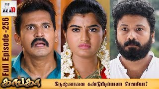 Ganga Tamil Serial | Episode 256 | 1 November 2017 | Ganga Latest Tamil Serial | Home Movie Makers