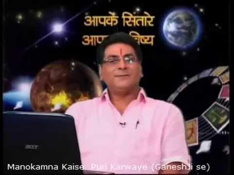 Manokamna Kaise Puri Karwaye Ganesh Ji Se