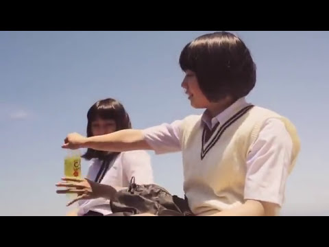 Japonesas escolares ninja parkour