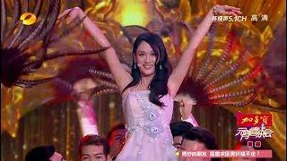 Trần kiều Ân hát live - Đông phương bất bại vừa hát vừa nhảy cực dể thương
