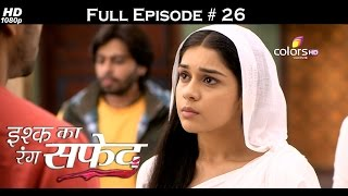 Ishq Ka Rang Safed - 8th September 2015 - इश्क का रंग सफ़ेद - Full Episode (HD)