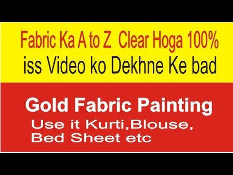 fabric painting gold colour technique for kurti / blouse/ bed sheet or any border purpose