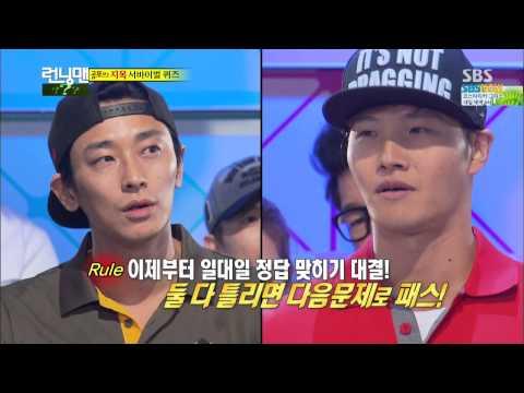 SBS [런닝맨] - 공포의 지목 서바이벌 퀴즈 2