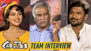 Amala Paul Aame Movie Team Interview | Tammareddy Bharadwaj | 2019 Latest Telugu Movies | Ramya