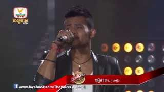 The Voice Cambodia - Live Show 5 - សត្វមមៀច - អឿម រុន
