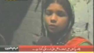 Download Pakistan 15 Years Girl Sold to 70 year old man 3Gp Mp4