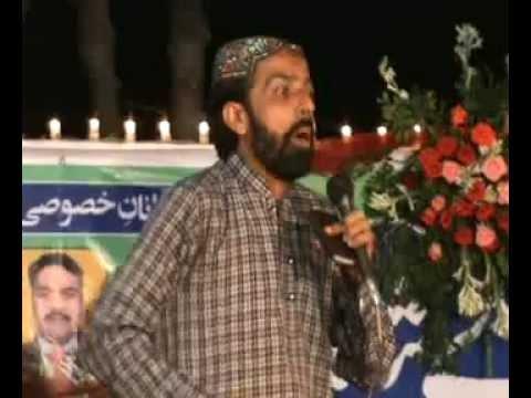 Rafiq Chishti -na Poochiye Ke Kya Hussain Hai-manqabat video