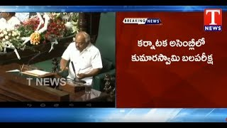 Live Updates From Karnataka Assembly - Kumaraswamy Floor Test Live  live Telugu - netivaarthalu.com