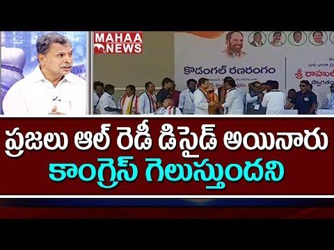We Sure To Get 100 Seats In Telangana Election 2018 | TRS Leader Ashok | #SunriseShow