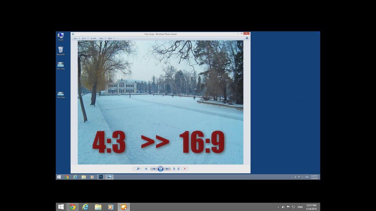 Как сделать фото 16 9