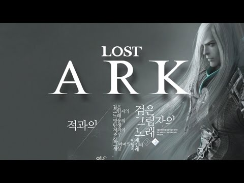 Lost Ark MMO News - 18 New Online Classes