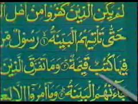 Learn Quran in Urdu 35 of 64