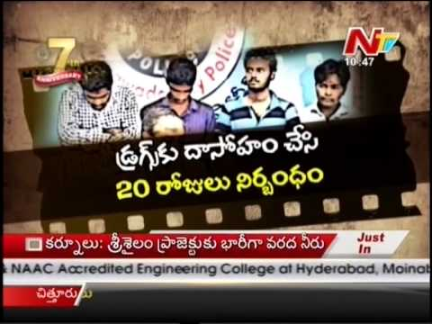 Blue Films Gang Caught By Bejawada Police video
